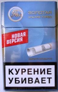 Все таки интересно - по какой такой НОВОЙ версии курение УБИВАЕТ?
